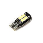 LED žiarovka MICHIBA T10 CANBUS, 6500K, 120lm, ...