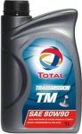 Total Transmission Axle 7 (TM) 80W-90 1L